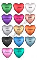 Сердца сатиновые