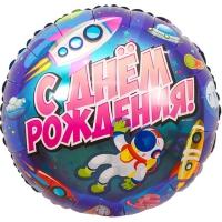 С ДР космос