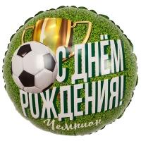 Чемпион футболист