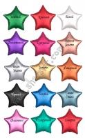 Звезды сатиновые