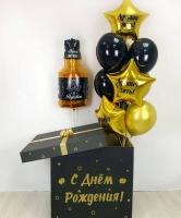 Коробка с шарами №2