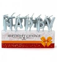 """Свечи-буквы """"Happy Birthday"""" серебро"""