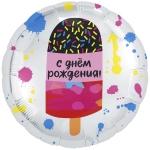 С ДР мороженое